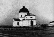Кривой Рог. Александра Невского, церковь