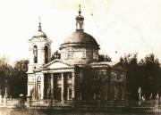 Церковь Всех Святых - Павлово - Павловский район - Нижегородская область