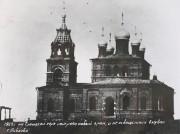 Церковь Сергия Радонежского - Павлово - Павловский район - Нижегородская область
