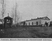 Ташкент. Ташкентский Николаевский женский монастырь