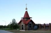 Неизвестная часовня - Староживотинное - Рамонский район - Воронежская область