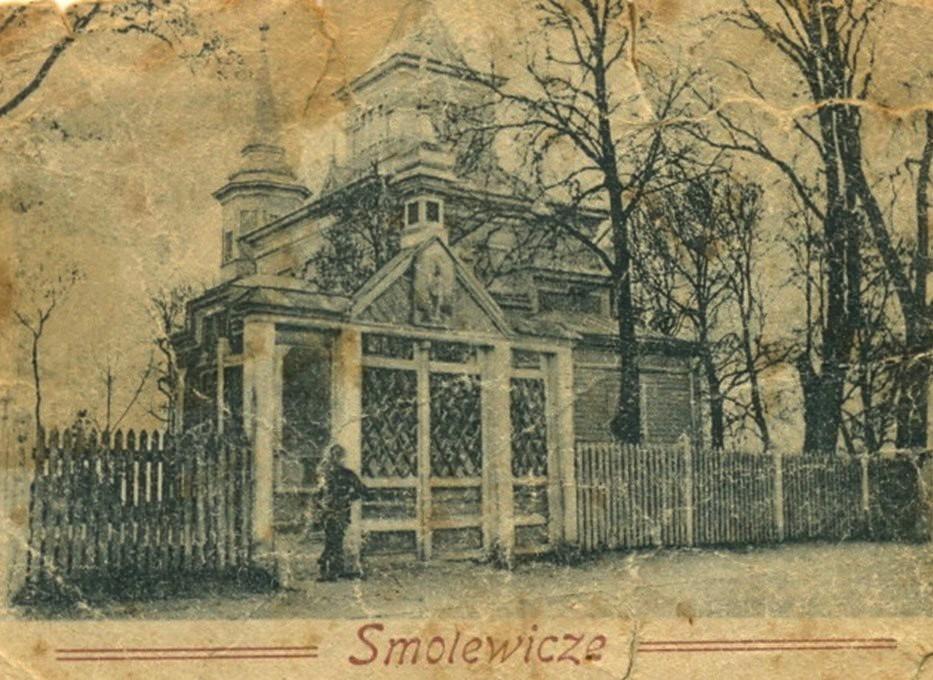 Церковь Александра Невского, Смолевичи