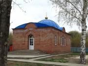 Разномойка. Казанской иконы Божией Матери, церковь
