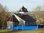 Новосёлка. Ксении Петербургской, церковь