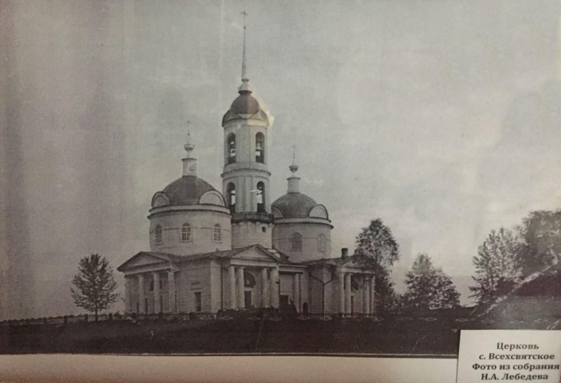 Церковь Всех Святых (?), Всехсвятское
