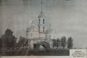 Церковь Всех Святых (?) - Всехсвятское - Первомайский район - Ярославская область
