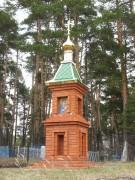 Кокшайск. Часовенный столб