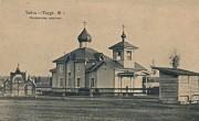 Церковь Илии Пророка (старая) - Тайга - Яшкинский район и г. Тайга - Кемеровская область