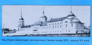 Успенский Отроч мужской монастырь - Тверь - г. Тверь - Тверская область