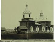 Церковь Сретения Господня - Першино - Белозерский район - Курганская область