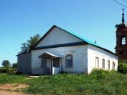 Тавели. Николая Чудотворца, молитвенный дом