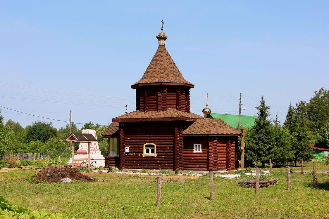 Часовня Димитрия Солунского, Дмитриевское