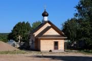 Советск. Казанской иконы Божией Матери (новая), церковь