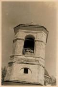 Церковь Троицы Живоначальной - Великая Черниговка - Станично-Луганский район - Украина, Луганская область