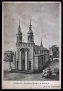 Луцк. Александра Невского 43-го пехотного Охотского полка, церковь
