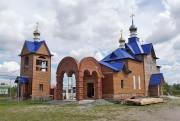 Артёмовский.