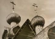 Церковь Спаса Преображения (деревянная) - Янидор, урочище - Чердынский район - Пермский край
