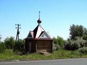 Неизвестная часовня - Холодные Ключи - Оренбургский район - Оренбургская область