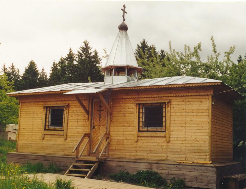 Церковь Новомучеников и исповедников Церкви Русской, Шаховская