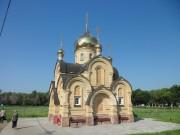 Водосвятная часовня при соборе Казанской иконы Божией Матери - Оренбург - Оренбург, город - Оренбургская область