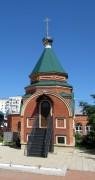 Димитриевский мужской монастырь. Водосвятная часовня - Оренбург - Оренбург, город - Оренбургская область
