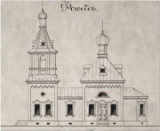 Церковь Симеона Верхотурского - Колесниково - Кетовский район - Курганская область