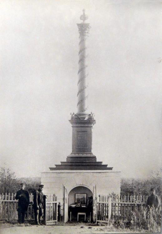 Часовня Александра Невского в памятнике Александру I, Ленинск
