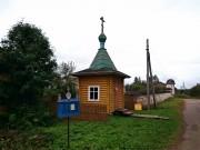 Часовня Николая Чудотворца - Никольский Торжок - Кирилловский район - Вологодская область