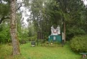 Церковь Параскевы Пятницы - Пятницкое - Спас-Деменский район - Калужская область
