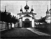 Савино. Савво-Вишерский монастырь. Собор Вознесения Господня