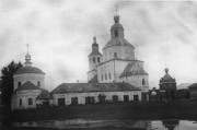 Церковь Петра и Павла - Демидов - Демидовский район - Смоленская область