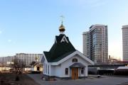 Фрунзенский район. Казанской иконы Божией Матери, церковь