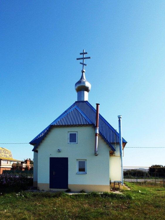 Церковь Александры, царственной страстотерпицы, Азбаба