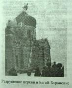 Барановка. Михаила Архангела, церковь
