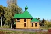 Неизвестная часовня - Знаменка - Мантуровский район - Костромская область