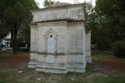 Часовня Александры Римской (?) - Канны - Франция - Прочие страны