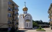 Анапа. Неизвестная церковь