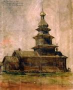 Церковь Николая Чудотворца - Верховский Погост (Верховье) - Тарногский район - Вологодская область
