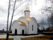 Иваново. Луки (Войно-Ясенецкого), церковь