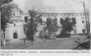 Троицкий мужской монастырь - Луганск - г. Луганск - Украина, Луганская область
