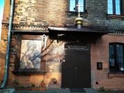 Домовая церковь Марии Магдалины в Сокольниках - Москва - Восточный административный округ (ВАО) - г. Москва