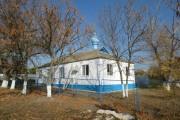 Церковь Покрова Пресвятой Богородицы - Натальевка - Неклиновский район и г. Таганрог - Ростовская область