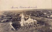 Церковь Спаса Преображения - Зарасай - Утенский уезд - Литва