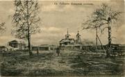 Церковь Николая Чудотворца - Тайшет - Тайшетский район - Иркутская область