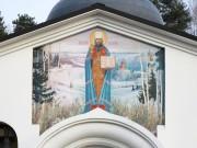 Королёв. Владимира, митрополита Киевского в Болшеве (новая), церковь