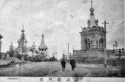 Часовня Николая Чудотворца - Александровск-Сахалинский - г. Александровск-Сахалинский - Сахалинская область