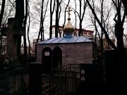 Лефортово. Часовня над могилой схиархимандрита Захарии