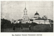 Успенский Валуйский монастырь - Валуйки - Валуйский район - Белгородская область