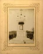 Златоуст. Часовня в память 35-летия Златоустовского Горнозаводского товарищества