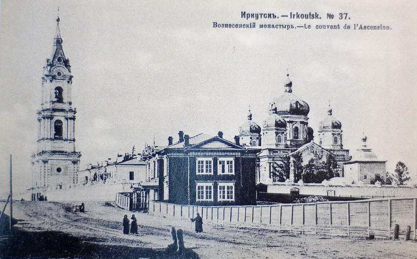 Вознесенский монастырь. Колокольня, Иркутск